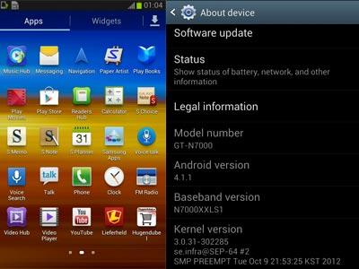 Samsung Galaxy Note ROM N7000XXLS2