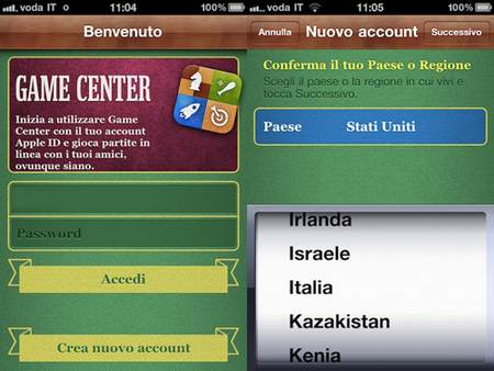 how to change game center game account