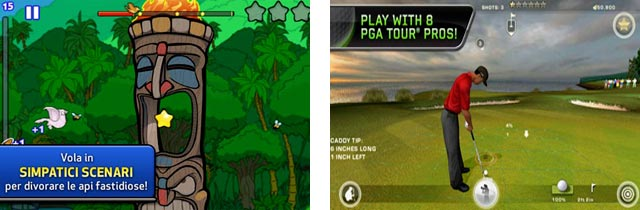 Fly with Me and Tiger Woods PGA Tour 12