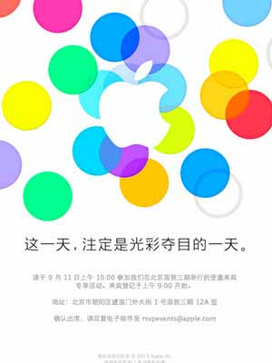 Apple invito Cina 11 settembre 2013