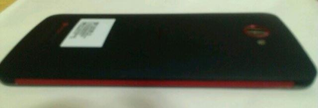 HTC misterioso