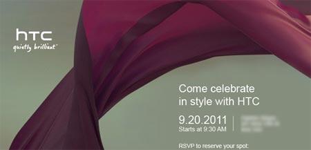 HTC Evento 20 settembre 2011