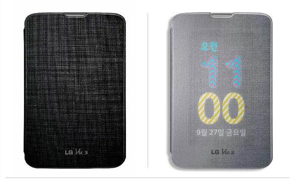 LG Optimus Vu 3 case