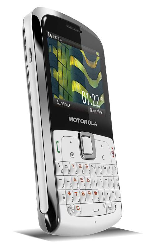 Motorola EX112 review