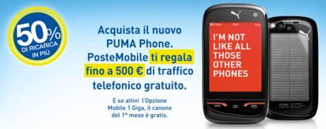 Poste Mobile e Puma Phone