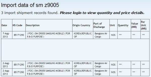 Tizen OS Samsung Smz9005