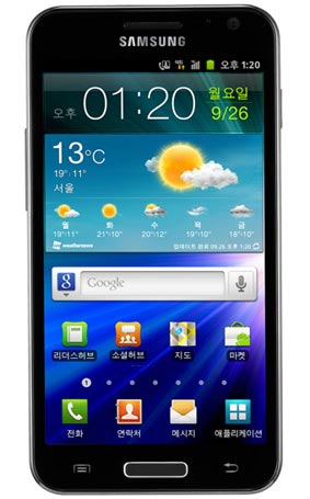 Samsung Galaxy S2 LTE