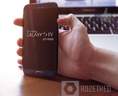 Samsung Galaxy S4 Render