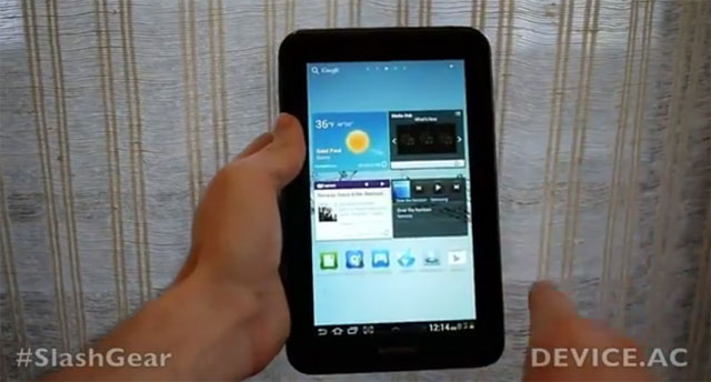 Samsung Galaxy S2 review video