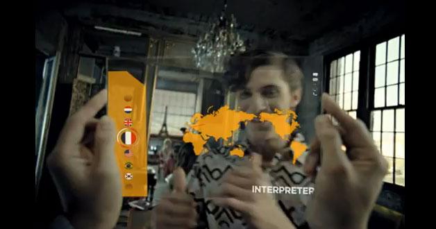 Sasmung schermi del futuro