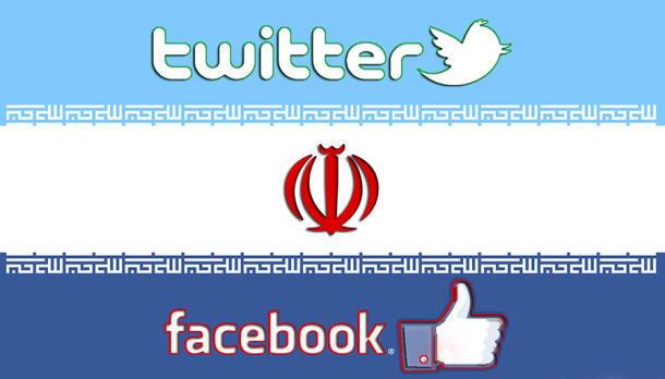 Twitter Facebook Iran