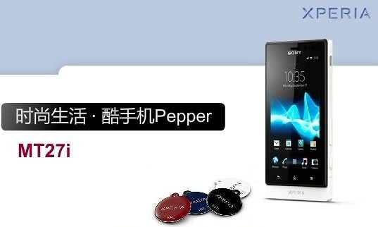Sony MT27i Pepper