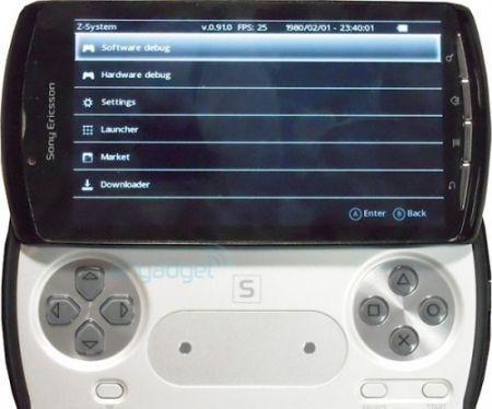Sony Ericsson Xperia Zeus Z1