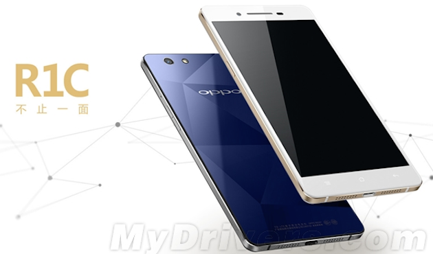 Oppo RC1 Official