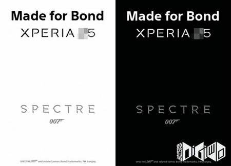 Sony Xperia Made for Bond