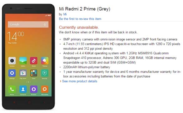 Xiaomi Redmi 2 Prime - specifiche trapelate