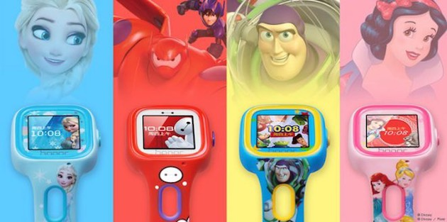 Varianti Smartwatch Honor Kids