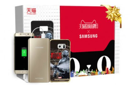 Samsung Galaxy S6 edge+ Ant-Man Edition pack
