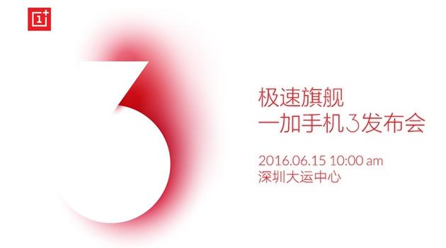 OnePlus 3- evento