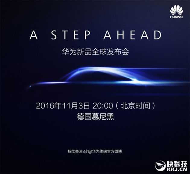 Huawei Mate 9 standard e Pro, presentazione ufficiale il 3 novembre