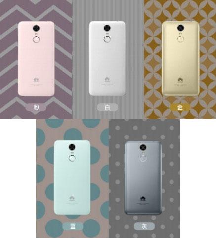 Huawei Enjoy 6 è ufficiale: specifiche tecniche e prezzo