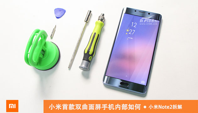 Xiaomi Mi Note 2 - teardown