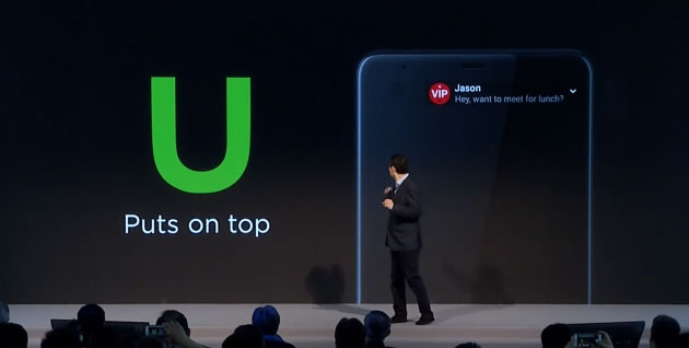 HTC U Ultra - secondo display