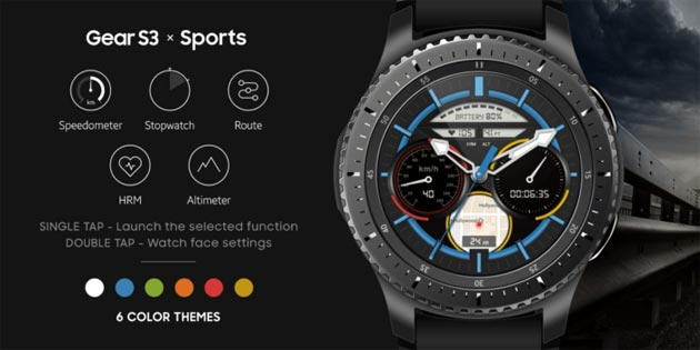 Gear S3 - Watchface Samsung Sports