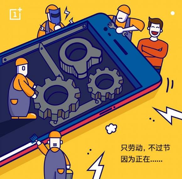 OnePlus 5: appare sempre più certo l'utilizzo di 8 GB di RAM