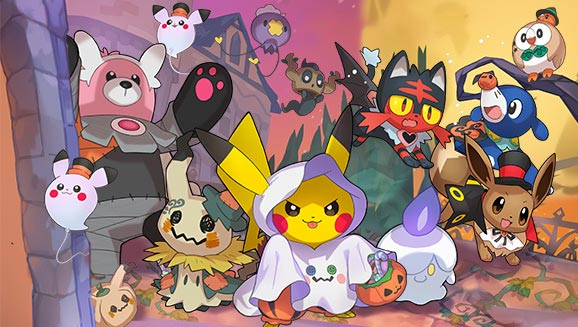 Pokemon GO, evento Halloween 2017