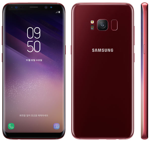 Galaxy S8 in Burgundy Red