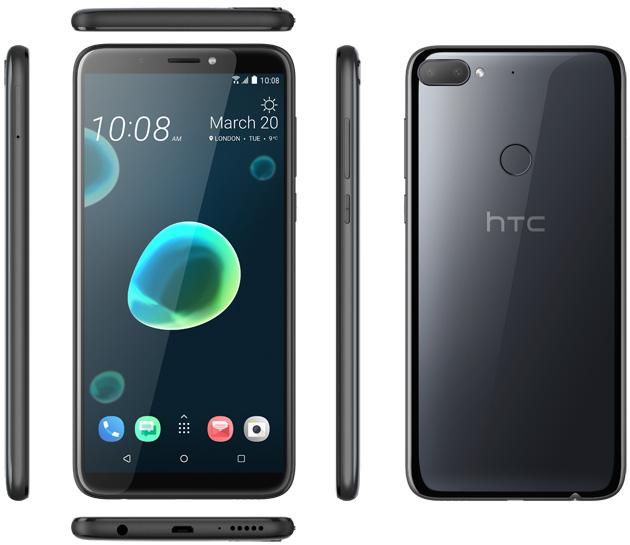 HTC Desire 12 e 12+, widescreen e doppia fotocamera