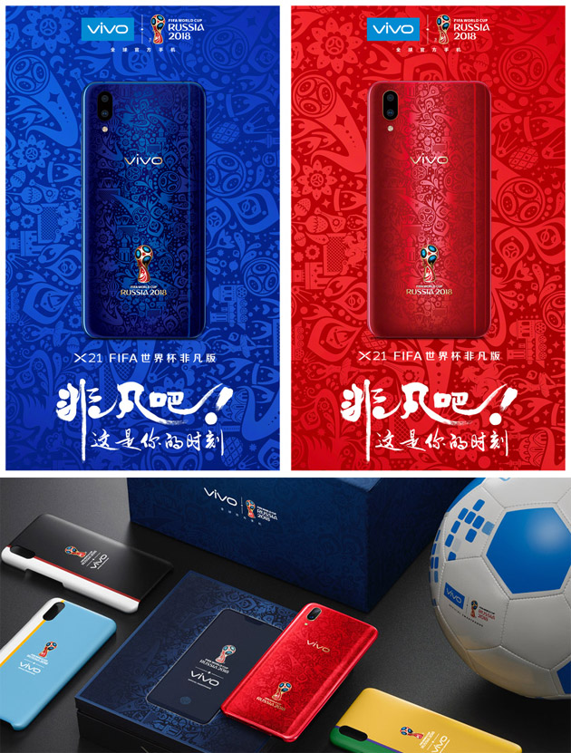 Vivo V9 2018 FIFA World Cup Russia