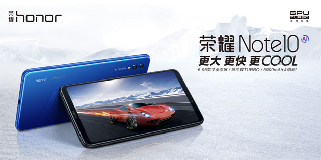 Huawei Honor Note10 con GPU Turbo