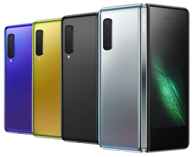 Samsung Galaxy Fold nei colori Space Silver, Cosmos Black, Martian Green e Astro Blue