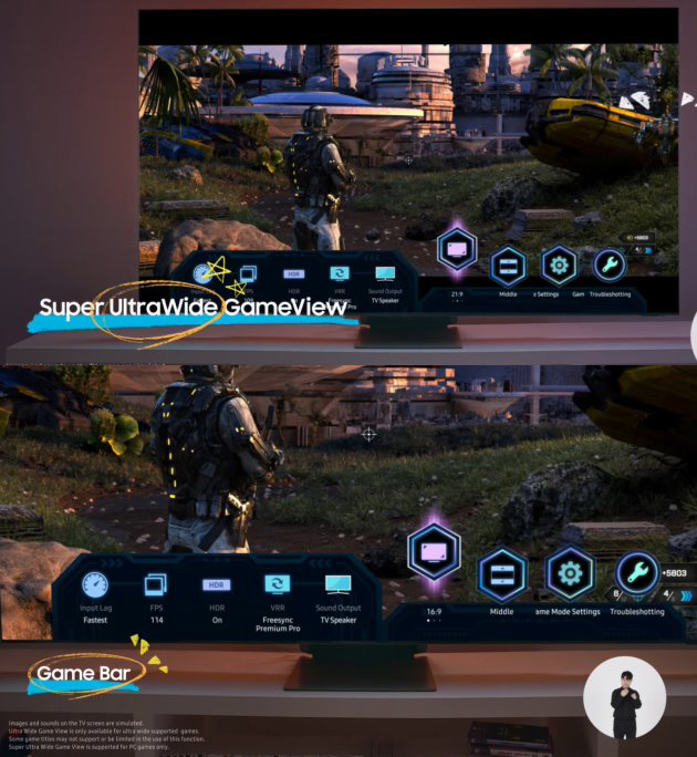 Super Ultrawide GameView e Game Bar