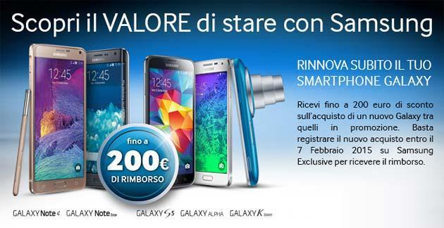 Samsung rimborsa fino a 200 euro sul nuovo smartphone