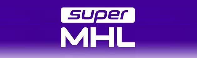 SuperMHL in arrivo con supporto video 8K