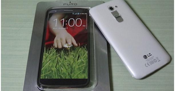 Cover LG G2 by Puro e Clear Cover, la nostra recensione