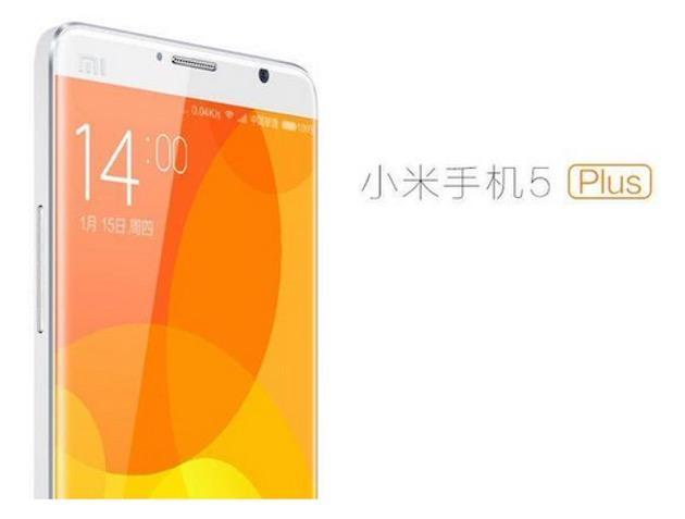 Xiaomi Mi5 Plus si mostra in una prima immagine