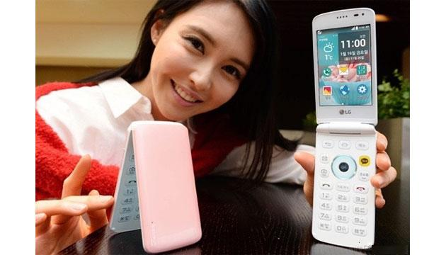 LG Ice Cream Smart lanciato in Corea