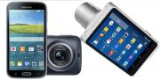 Foto Confronto: Samsung Galaxy K Zoom vs Galaxy Camera 2