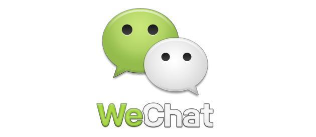 WeChat: 1GB di cloud storage gratuito per tutti