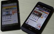 Video confronto: HTC Desire 610 vs Sony XPeria M2