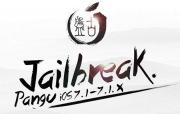 Foto Apple iOS 7.1.2: guida Jailbreak per iPhone e iPad tramite Pangu