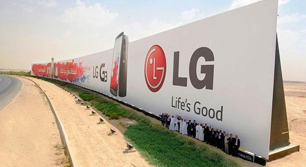 LG in Arabia Saudita stabilisce un Guinness World Record