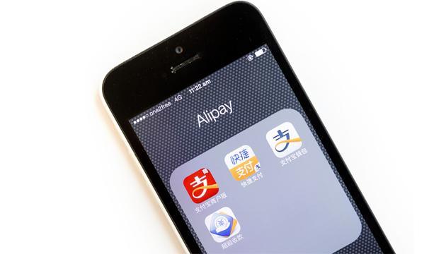 Alibaba: trattative per Apple Pay in Cina, 2 miliardi nel Single Day