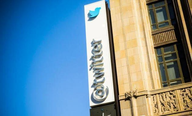 Twitter libero di controllare quali App sono installate