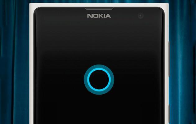 Cortana in Italia per gli utenti italiani