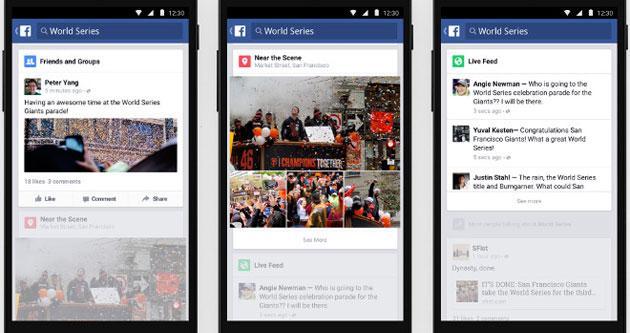 Facebook per Android ora include la sezione Trending